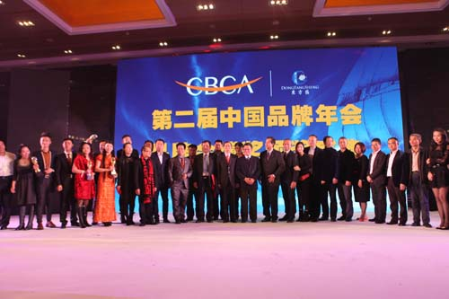 1、12月18日,2013第二届中国品牌年会曁品牌金博奖颁奖盛典在北京千禧大酒店隆重举办。(摄影:远帆).jpg